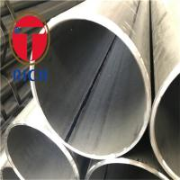 Buy cheap GB/T 14291 Q235A Q235B Welded Steel Tubes for Mine Liquid Service from wholesalers