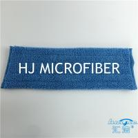 China ECO Friendly Microfiber Mop Pads Blue Color Home Floor Cleaning Tools Refill Mop Head wholesale