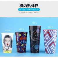 China 750ml Plastic Label Cup Customized Logo , Iml In Mould Labeling 24oz wholesale