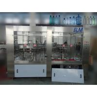 China 3 In 1 Automatic Water Filling Machine , Electric PET Bottled Water Production Line wholesale