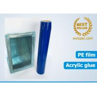China Cut resistant hvac duct and vent protection film blue temporary pe protective film wholesale