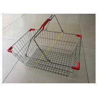 China Double Handle Wire Mesh Cosmetic Shopping Hand Baskets / Stacking Chrome Silver Basket wholesale