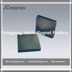 China blocks neodymium strong magnets Permanent NdFeB Rare earth magnet wholesale