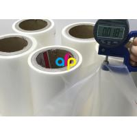 China 18 / 20 / 22 / 25 micron BOPP Soft Touch Lamination Film for Printed Paper wholesale