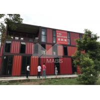 China Ready Made Shipping Container Apartments , Shipping Container Homes Economic Residence on sale