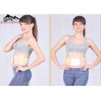 China 2018 Self Heating Infrared Fitness Equipment Back Brace / Waist Support Belt / Lumbar Support wholesale