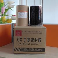 China Butyl sealant for primary seal wholesale