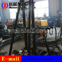 China KY-6075 metal mine coring exploration rig full hydraulic steel coring drilling machine on sale