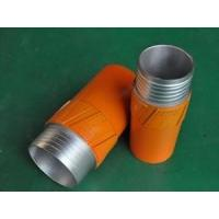 China Spiral Design Drilling Reaming Shell , OEM Orange - Colored Metric Shell Reamers wholesale