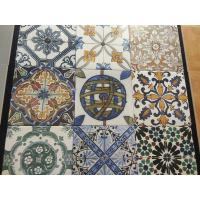 China Custom Size Art Decorative Ceramic Tile With Patterms For Shopping Mall wholesale
