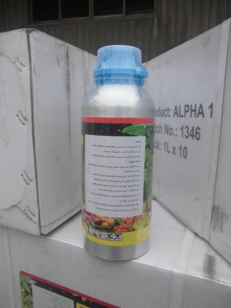 Quality Fungicide for fruit and sugar beet cereals,Carbendazim 80%WP CAS NO. 10605-21-7 for sale