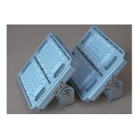 China IP65 , IP66 Cold / Pure / Warm white LED Flood Lighting For indoor / outdoor wholesale