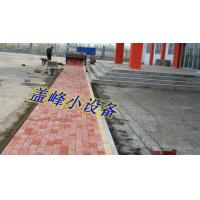 China GF-1.8 Small concrete paver laying machine wholesale