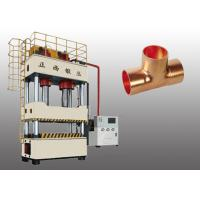 Double Cylinders Hydraulic Deep Drawing Press High Precision Making Copper Pipe