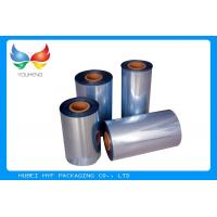 China 53% Shrinkage 45mic Shrink PVC Labels Film Rolls For Heat Shrinkable Bands wholesale