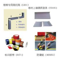 China Skid Resistance Floor Tile Accessories Side Buckle Angle / Angle Guard / Non - Slip Tape on sale