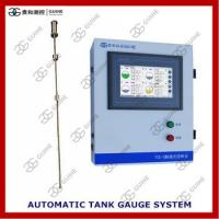 China China factory petrol station underground fuel tank ATG automatic tank gauge ATGs system wholesale