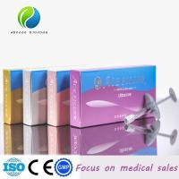 Buy cheap China product high quality hyaluronic acid filler   ACEFILLER dermal filler 1ml 2ml  for lip and anti-wrinkle from wholesalers