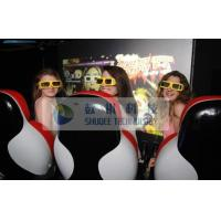 China Attracting Electric 7D Movie Theater For Cabin Dynamic Removable In Amusement Places wholesale