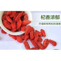 China 2015 Ningxia New Dried Goji ( Jujube Fruit ) For Nutrious Tea / Chinese Cooking wholesale
