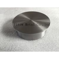 China 99.95% Niobium Sputtering Target Specialize In Thin Film Niobium (Nb) Sputtering Targets wholesale