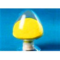 Caffeic Acid Skin Care pharma raw materials CAS 331-39-5 For Removing Spot Cream
