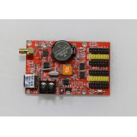 China Wifi Huidu LED Controller Card High Refresh Rate For Wireless Solution Display wholesale