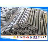 China 41Cr4/5140/ SCr440/40Cr Cold Finished Bar , Alloy Steel Bar 2-100 Mm Diameter wholesale