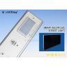 China 7200LM Sunpower Solar Panel 18V 70W Automatic Dim Integrated Solar Street Light wholesale