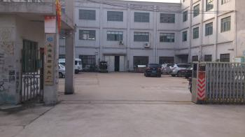 Shanghai Gloresource Magnetic Factory