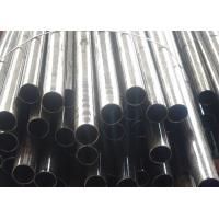 China ASTM A179 Stainless Carbon Steel Seamless Pipe , ST35 / E215 Cold Drawn Low Carbon Pipes wholesale