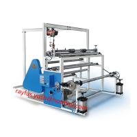 China Automatic Paper Roll Slitting and Rewinding Machine, Reel Paper Slitter Rewinder wholesale