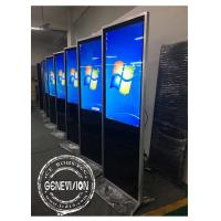 China Slim 42 Inch All In One Interactive Kiosk Touch Screen 5mm Toughened Glass wholesale