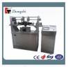 China XRFM Plastic Valve Leakage/Torque Testing Machine wholesale