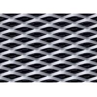 China Customized Length Aluminum Expanded Metal Mesh ,Architecture Expanded Metal Wire Mesh wholesale