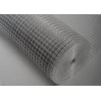 China Spot Welded Wire Mesh Chicken Gauge Galvanized Wire Fence Panels wholesale