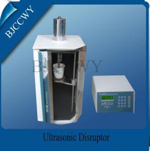 Buy cheap Interruptor ultrasónico de la célula con el vibrador piezoeléctrico from wholesalers