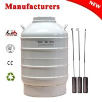 China TIANCHI Stainless Steel Storage Container YDS-50-210 Liquid Nitrogen Tank 50L China Manufacturers on sale