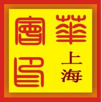 China In 2015 twenty-fifth session of Chinese East China Import and Export Commodities Fair wholesale