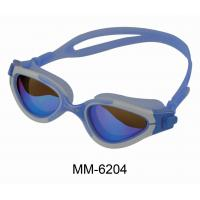 China Anti-Reflect Professional Swimming Goggles , New Swimming Goggles From Shenzhen wholesale