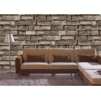 China Brown 3d effect wallpaper for walls , Lobby 3d stone effect wallpaper wholesale