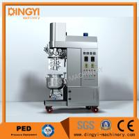 China Button Control Vacuum Emulsifier Machine 220V High Shear Principle Stainless Steel wholesale
