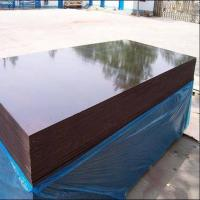 China 18mm Brown Film Faced Plywood Poplar Core Melamine Glue For Construction wholesale