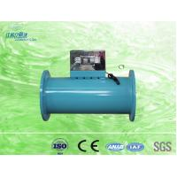 China 10 Bar Horizontal Electromagnetic Water Descaler Machine On FPGA , Carbon Steel on sale