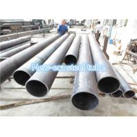 China Welded Carbon Seamless Mechanical Tubing DOM Type 5 With Welded Line Removed wholesale