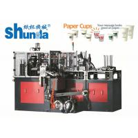 China Professional Coffee / Ice Cream Paper Cup Machine With Inspection System , High Speed Paper Cup Making Machine wholesale