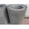 China Экран сетки нержавеющей стали качества еды для фильтровать/пластиковое разъединения wholesale