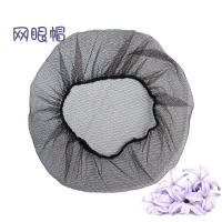China Food Industrial Disposable Surgical Caps , Disposable Operating Room Hats wholesale