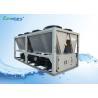 China Réfrigérant de l'équipement refroidi par air R22 de refroidisseur d'eau de compresseur de Hanbell de centres commerciaux wholesale