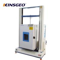China 10KN Digital Display Universal Testing Machines For Plastic Film Tensile Strength wholesale
